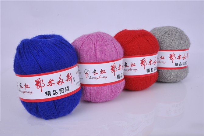 羊绒纱线 毛线 鄂尔多斯羊绒线 不缩水 抗起球 手感好