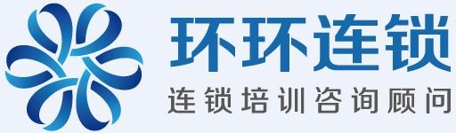 中国连锁企业门户网