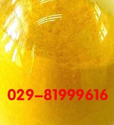 脂溶辅酶Q10原料