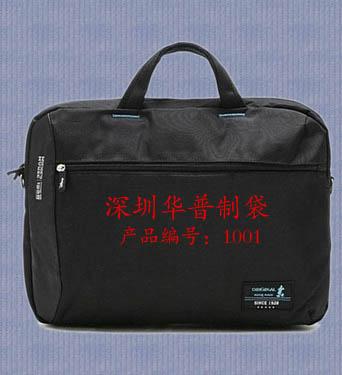 供应深圳电脑包/笔记本袋