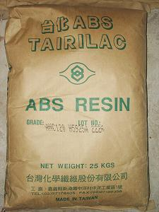 大庆石化ABS  750A