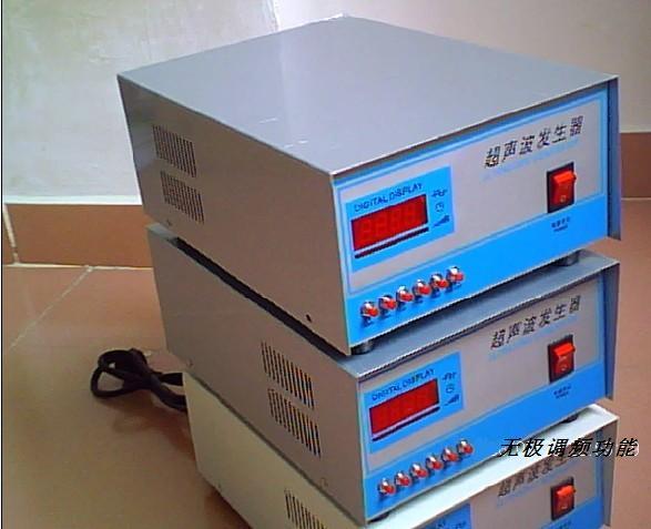 深圳纬图供应超声波发生器 超声波发生器厂家
