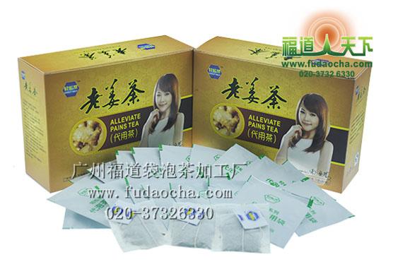 广州袋泡茶加工-降血压袋泡茶加工-广州福道天下袋泡茶加工厂