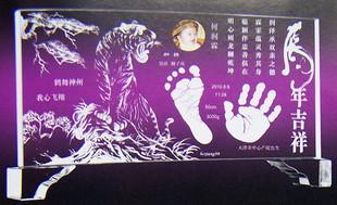 河南郑州三立科技空白水晶耗材,水晶白坯耗材批发