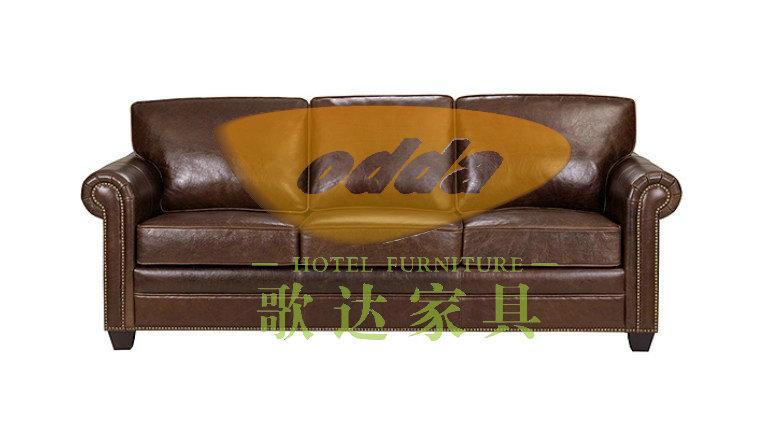 杭州真皮沙发|杭州办公沙发定做|杭州高档沙发定做