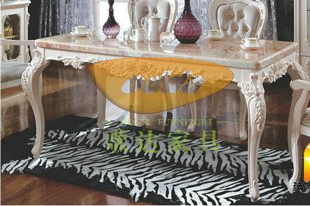 杭州酒店桌椅|杭州酒吧桌椅|欧式餐桌椅沙发定做|杭州高档家具