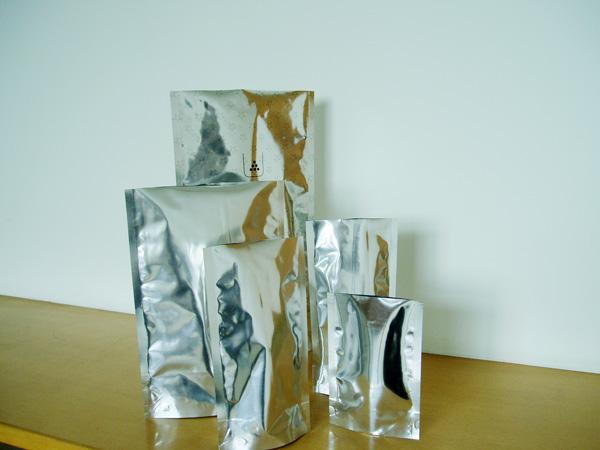 金湾提供机械包装袋铝箔袋拉伸膜真空袋