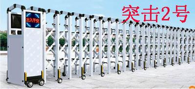 重庆双桥区伸缩门=渝北区伸缩门=巴南区伸缩门