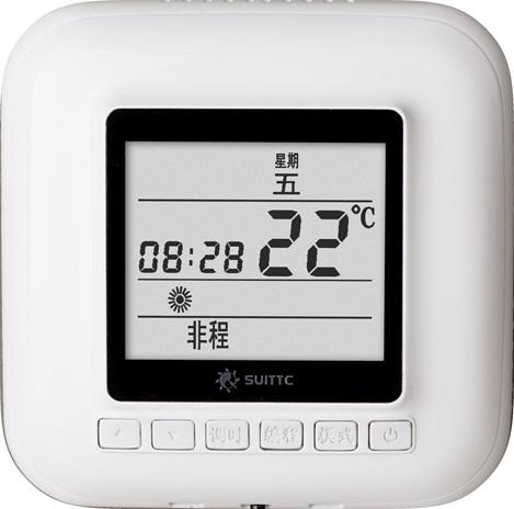 温控器|A809/16WD、16SD|电采暖温控器