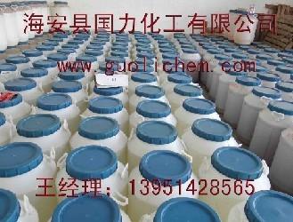 活性染料固色剂HA-F90、HA-F90C