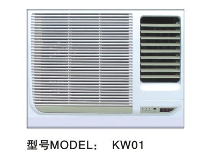 外贸窗机,窗式空调,格力空调,美的空调