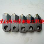 金刚石刀具/钻石刀具/雕刻刀具/天然钻石(ND)刀具/聚晶金刚石