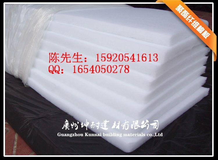 聚酯纤维吸音棉 环保棉 不痒棉 隔热棉板 隔音棉板