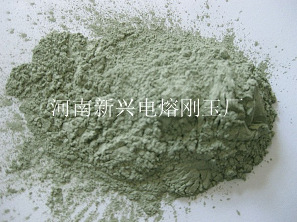 供应黑碳化硅绿碳化硅河南新兴刚玉厂