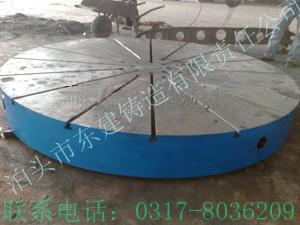 泊头市东建铸造供应大量优质铸铁平板