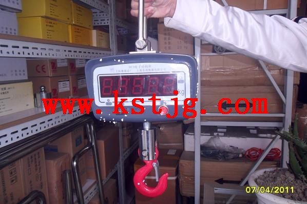 特价促销直视OCS-1T电子吊钩秤