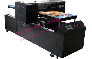 皮革数码喷印机
