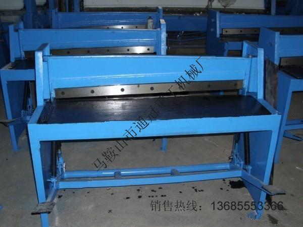 1米小型剪板机厂家,1米脚踏剪板机价格