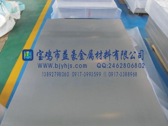 宝鸡益豪钛板材厂家-金属钛-TA1 TA2 TC4/钛材销售