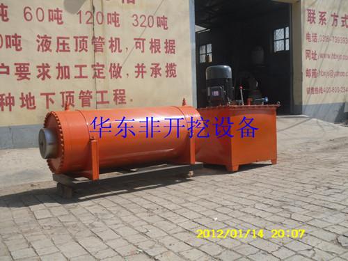 320T水泥顶管机,非开挖顶管机,地下水泥管顶管机