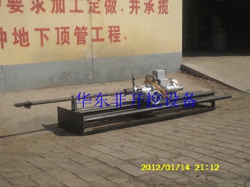 水钻顶管机,自来水顶管机,三项电顶管机