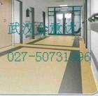 武汉PVC面贴地板安装施工