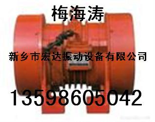 JZO-0.7-2振动电机 功率0.075千瓦生产价格