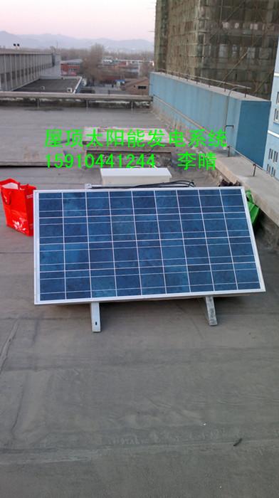 家用太阳能发电机,家用太阳能供电电源,家用太阳能应急照明系统价格