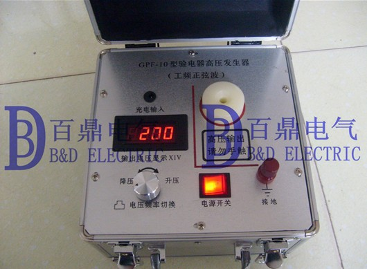 工频正弦波信号发生器*220kv工频发生器