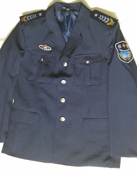 2011保安秋服