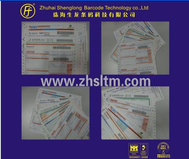 可扫描的条码快递单印刷直接工厂
