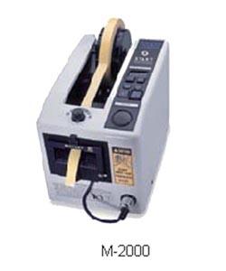 M-1000自动胶纸机,胶纸切割机