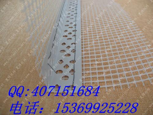 保温网 墙体保温护角 墙角网
