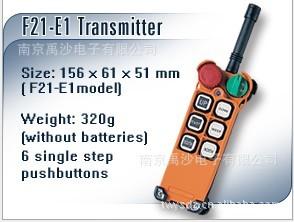 禹鼎工业无线遥控器F21-E1