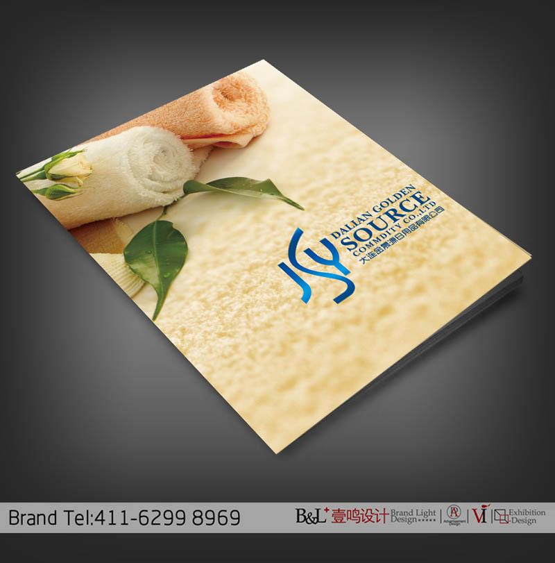 为您提供大连图书报刊和大连企业画册设计、大连网页设计、大连标志设计、大连样本设计、大连包装设计、大连广告设计、大连期刊杂志、大连宣传海报、大连喷画喷绘及其他平面宣传物料设计服务,帮助客户在宣传推广活动中更好地塑造品牌形象,提高市场销售力。并且为了使客户小投入大回报,我们利用我们的供应平台,将设计、制作与印刷紧密结合,形成设计、制作、印刷一条龙服务模式消除中间环节,降低客户成本。为我们的客户提供完善的服务,解决客户的后顾之忧。提供满意而有效的服务。 欢迎百度搜索大连一鸣设计 网址:www.