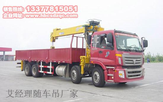 楚胜欧曼12吨带吊车的货车