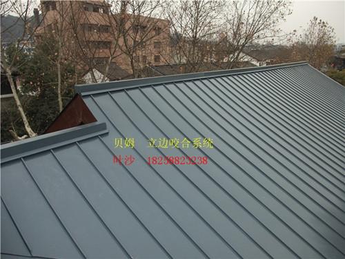 铝镁锰板钛锌板金属屋面为您提供设计加工安装咨询一体化服务