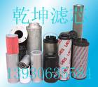 供应乾坤贺德克0075R010BN3HC液压滤芯