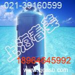 CAHU太原隔膜罐