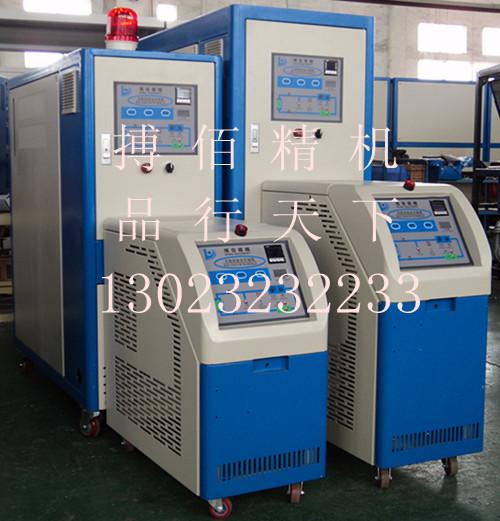 水循环控温机,水温控制系统,水循环温度控制机,高温水循环温度控制