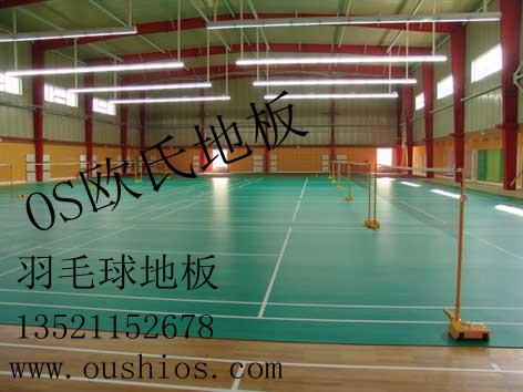 全国供应各种荔枝纹运动舞蹈商用羽毛球pvc地板