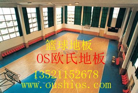 国内篮球场馆地面专用塑胶地板木地板地胶