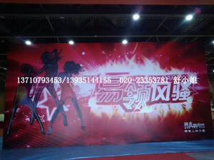 广州礼仪策划、演出策划