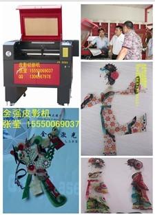 皮影切割机JQ9060激光皮影切割机