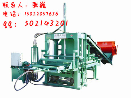 藁城炉渣液压空心砖压砖机