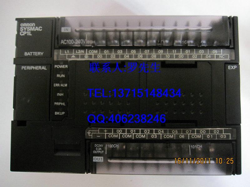 cp1e-na20dt-d 欧姆龙plc 特价供应图片