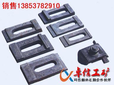 轨道压板专业生产轨道压轨器批发各种轨道压板