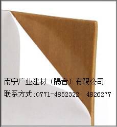 广西隔音材料公司