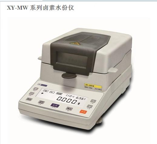 国产水分测定仪厂家,粮食水分测定仪批发,上海水分仪旦鼎