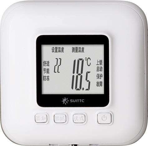 温控器|A807/16WD、16SD|电采暖温控器